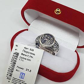 Серебряный массивный перстень Ангел хранитель 925 пробы