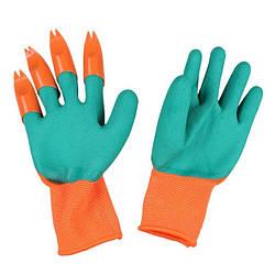 Садовые перчатки с раздвоенными когтями Garden Genie Gloves