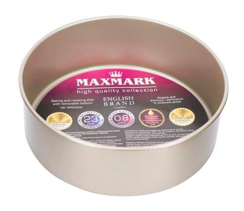 Форма для выпечки MAXMARK MK-RM23 Gold
