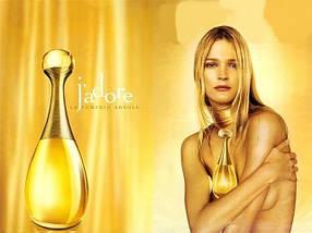 Тестер CD J'adore парфюмированная вода 100 ml. (Жадор), фото 3