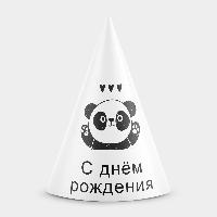 Колпачок на праздник С днем рождения Панда