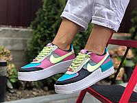 Женские кожаные кроссовки Nike Air Force 1 Shadow разноцветные