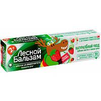 Лесной бальзам Детская зубная паста 2+ лет зубная паста для детей дитяча