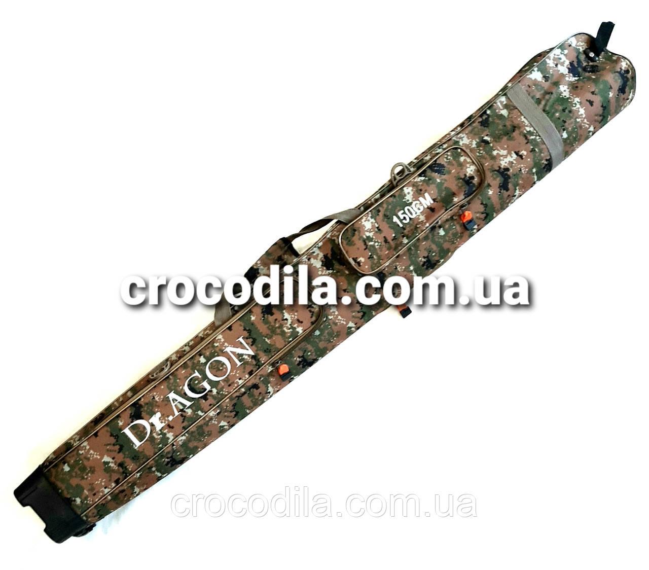 Чехол для удилищ Dr.Agon 2 секции 150 см с жестким каркасом