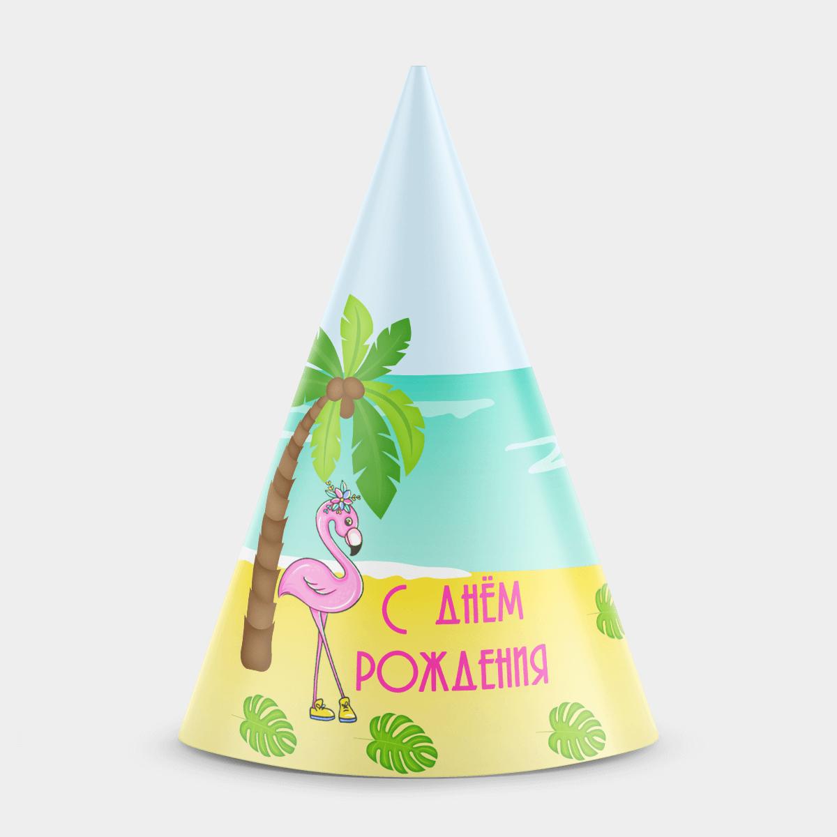 Колпачок на праздник С днем рождения Фламинго