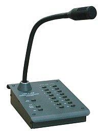 Пульти мікрофонні настільні ПМН-16