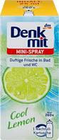 Освежитель воздуха Denkmit Mini-Spray Cool Lemon 24 мл