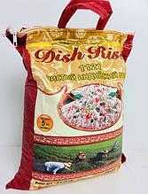 Рис №10 INDIA DO CHAZAL BASMATI RICE