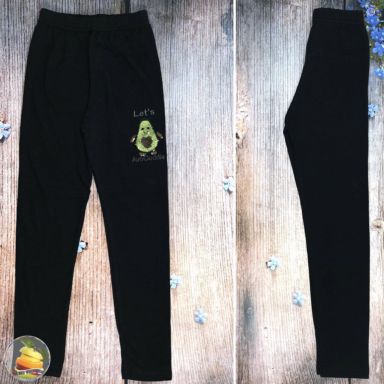 """Чёрные лосины """"Авокадо"""" для подростка Размеры: 10,11,12,13,14 лет (20599-2)"""