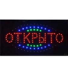 Світлодіодні вивіски LED, Програмовані табло