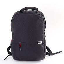 Рюкзак городской Mackros 4 20 л черный