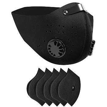 Чёрная защитная маска  HLight с клапаном+ 5 сменных фильтров
