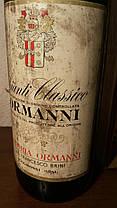 Вино 1966 года Chianti Classico Италия винтаж, фото 3