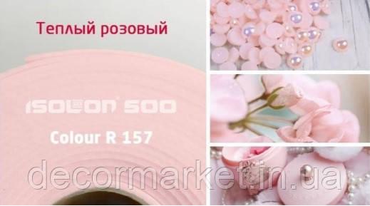 Изолон 2мм теплый розовый