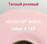 Изолон 2мм теплый розовый, фото 2