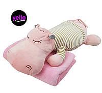 Подушка - игрушка Бегемотик с пледом внутри 3в1 | Игрушка Бегемотик с пледом | Мягкая подушка игрушка