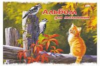 Альбом для рисования 12 листов Gold Brisk АВ-30 Бриск