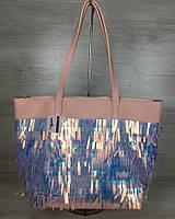 Женская сумка Welassie Лейла Пайетки Пудровая (65-55351)