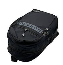 Подростковый рюкзак Gorangd 39 x 24 x 11 см Черный (gor6-07/1), фото 3