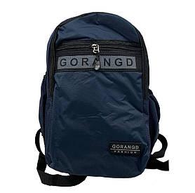 Підлітковий рюкзак Gorangd 39 x 24 x 11 см Чорний (gor6-07/2)