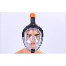 Маска для снорклінга з диханням через ніс (чорний-сірий)