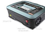 Зарядное устройство кватро SkyRC Q200 10A 200W/300W с/БП универсальное (SK-100104), фото 4