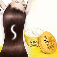 Протеиновая маска для разглаживания волос BioAqua Wash Rice Water с рисом, 500 мл