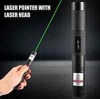Лазер зеленый 100мВт 532нМ, лазерная указка Laser 303 с блокировкой + насадка