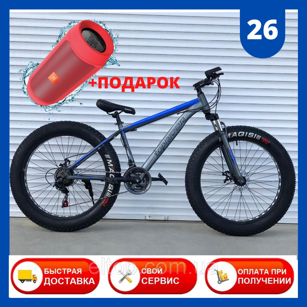 Велосипед ФЕТБАЙК Спорт 26 дюймов Горный спортивный велосипед FatBike 630 СИНИЙ Внедорожник Fat Bike
