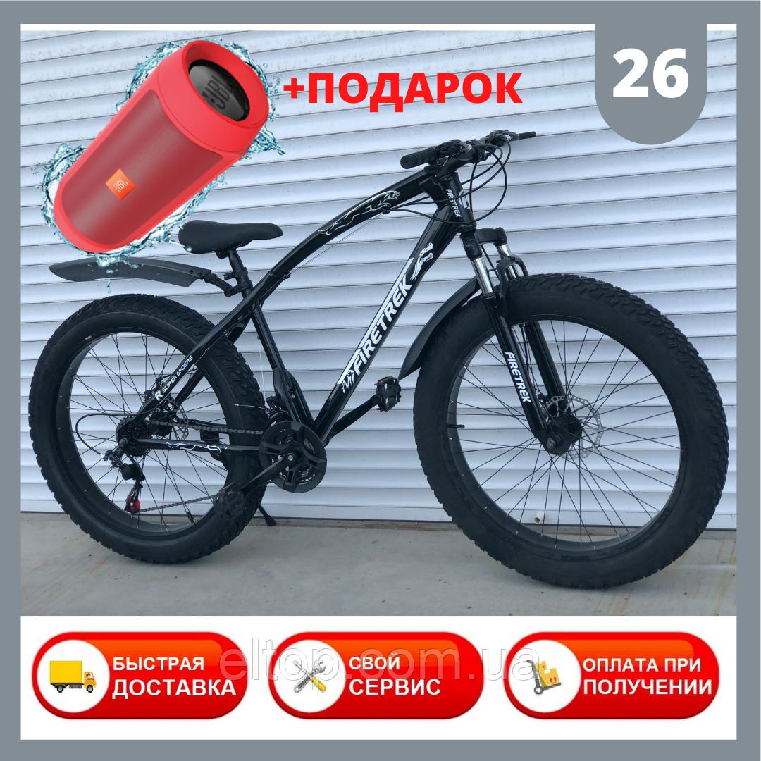 Велосипед ФЕТБАЙК Спорт 26 дюймов Горный спортивный велосипед FatBike 215 ЧЕРНЫЙ Внедорожник Fat Bike