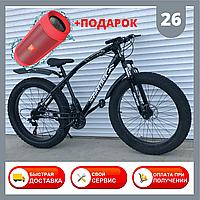 Горный спортивный велосипед ФЭТБАЙК внедорожник 26 дюймов колеса 4.0 Fat Bike 215 ЧЕРНЫЙ