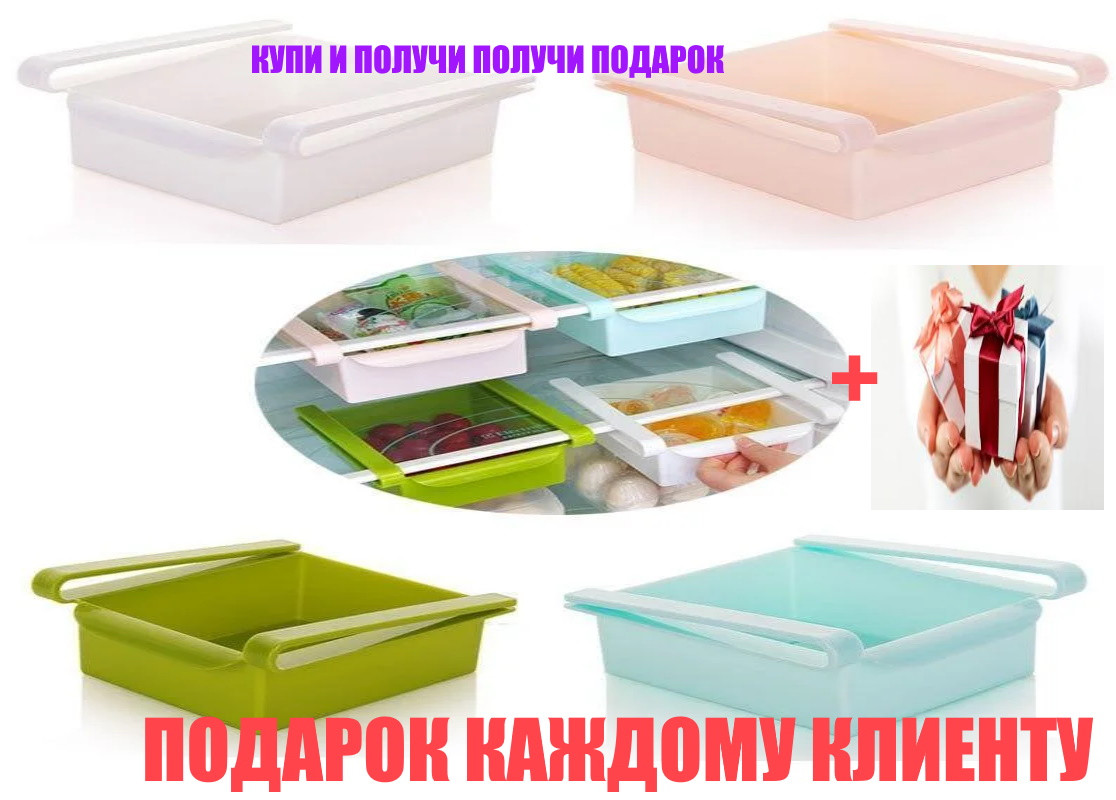 Подвесной лоток для дома и холодильника Refrigerator Multifunctional Storage Box в голубом цвете