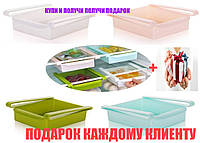 Подвесной лоток для дома и холодильника Refrigerator Multifunctional Storage Box в голубом цвете, фото 1