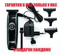 Машинка - триммер для стрижки волос Gemei GM-6050 с насадками