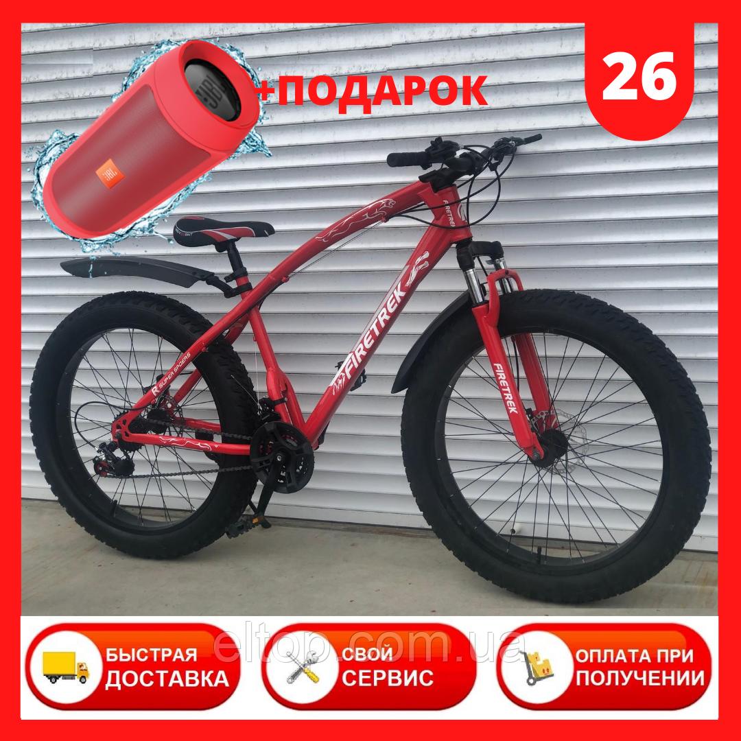Велосипед ФЕТБАЙК Спорт 26 дюймов Горный спортивный велосипед FatBike 215 КРАСНЫЙ Внедорожник Fat Bike