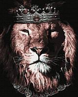 Картина по номерам Царь зверей, Brushme 40х50 (GX35632)