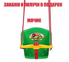 Качеля дитяча з пискавкою 1790 Сонечко Зелена пластикова підвісна гойдалка