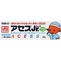 Sato Acess Junior детская лекарственная зубная паста Гингивит Альвеолярная пиорея 60 г