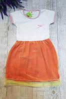 Платье детское 009 размер L Angel