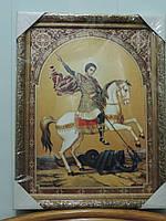 """Икона большая - """"Святой Георгий Победоносец"""". Размер 43 х 33 см"""
