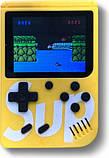 Игровая консоль с джойстиком GAME SUP 6927, желтая, фото 2