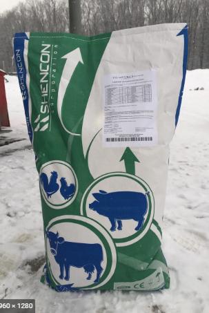 Продукция для молочного крупного рогатого скота ТМ SHENCON