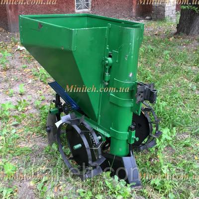 Саджалка м/б КСН-1М з бункером мин. удобрений (Ж)