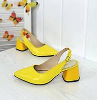 Жовті закриті босоніжки шкіряні, фото 1