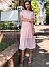 """Платье """"Мечта"""", ткань: шифон в горошек. Размер:42-44 .Разные цвета (2267), фото 2"""