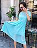 """Платье """"Мечта"""", ткань: шифон в горошек. Размер:42-44 .Разные цвета (2267), фото 5"""