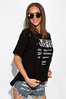 Стильная футболка свободного покроя 32P01025 (Черный), фото 1