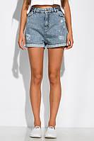 Модные джинсовы шорты 162P013 (Светло-синий), фото 1