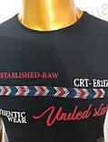 Мужская футболка MSY. 42666-8342(ч). Размеры: M,L,XL,XXL., фото 8