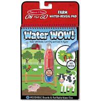 Набор для творчества Melissa&Doug Волшебная водная раскраска Домашняя ферма (MD19232)